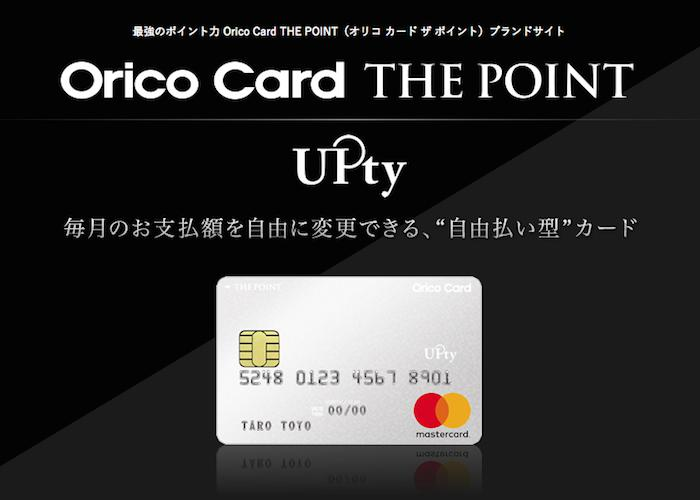 Orico Card THE POINT UPtyの画像