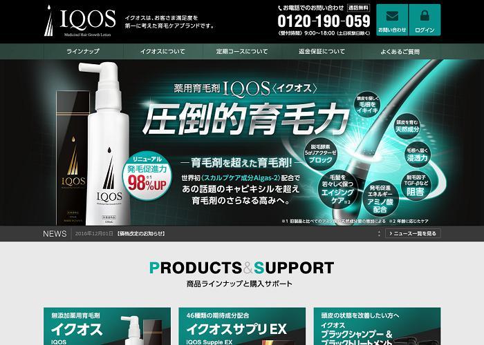 IQUOS(イクオス)の画像