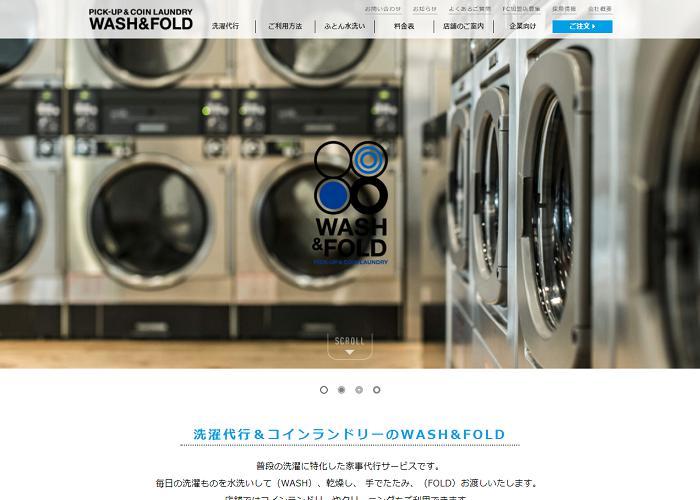 WASH&FOLDの画像
