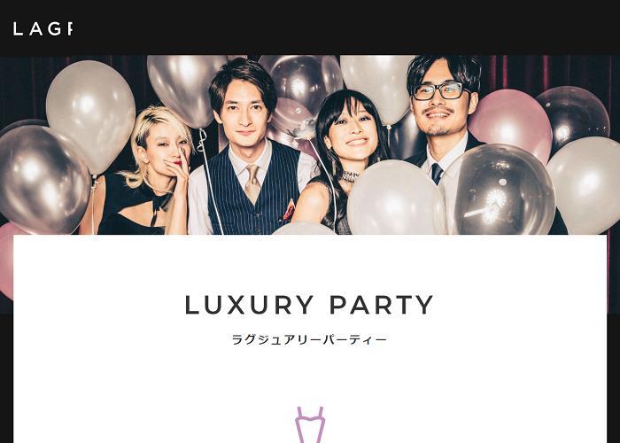 Luxury Partyの画像