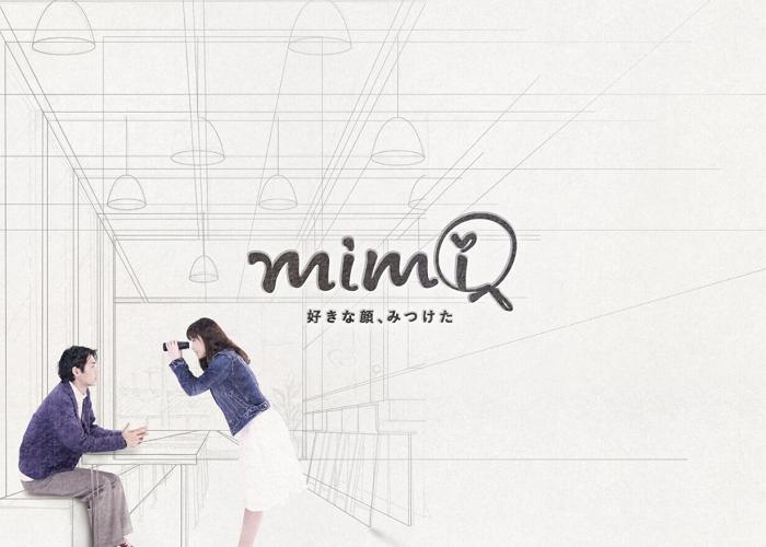 mimiの画像