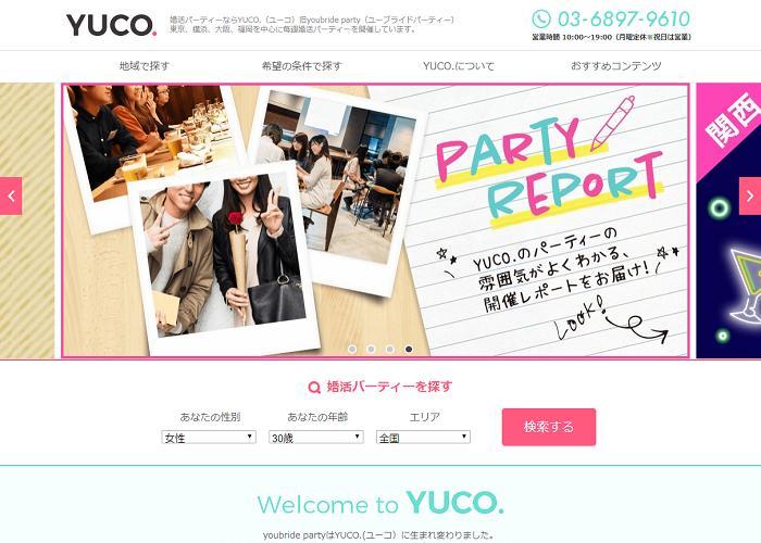 YUCO.(ユーコ)【サービス終了】の画像