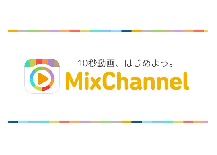 MixChannel(婚活目的で利用)の画像