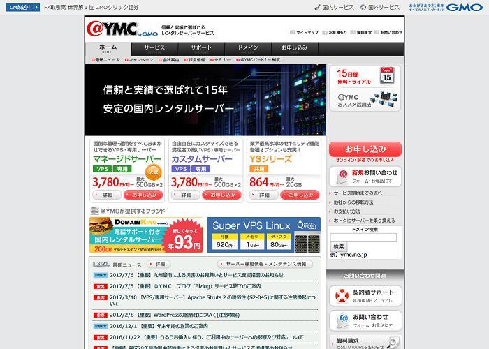 @YMC(アット・ワイエムシー)の画像