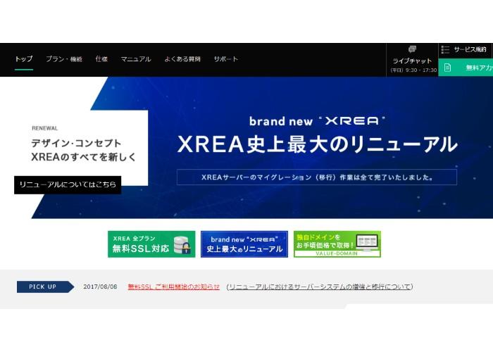 XREAの画像