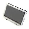 7inch-HDMI-LCD-B-Case-1