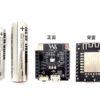 Webduino Smart