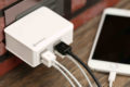 anidees_AI_CHARGER_4_plus-Travel-4