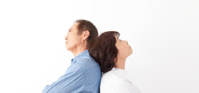 熟年離婚の危機がある夫婦の特徴