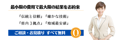 帝国法務調査室福岡