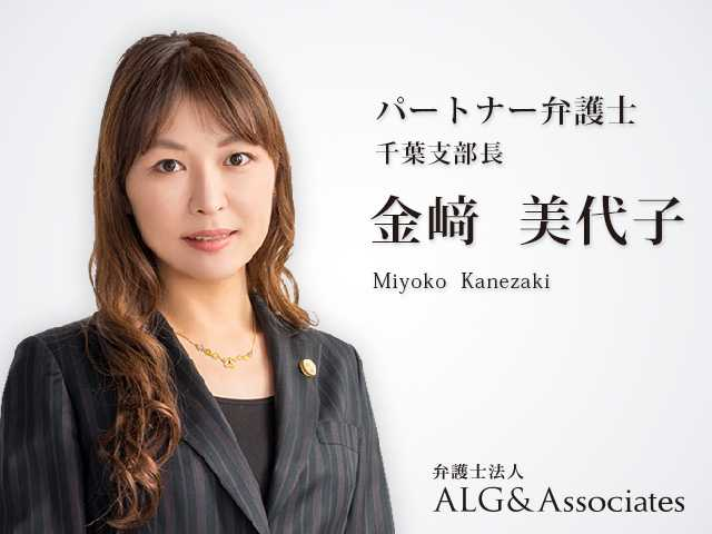 Office_info_2652
