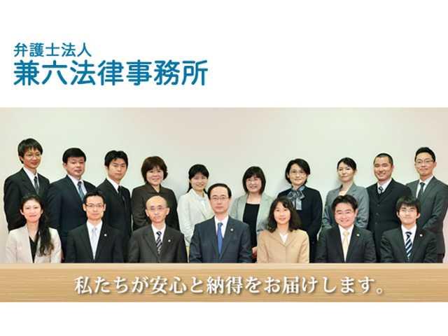Office_info_2721