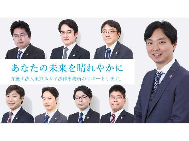 Office_info_3051