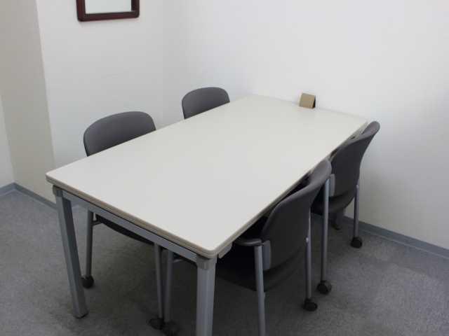 Office info 3272