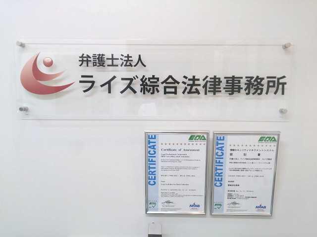 Office info 3483