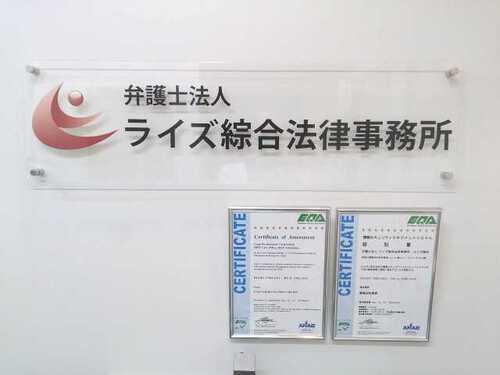Office info 3503 w500