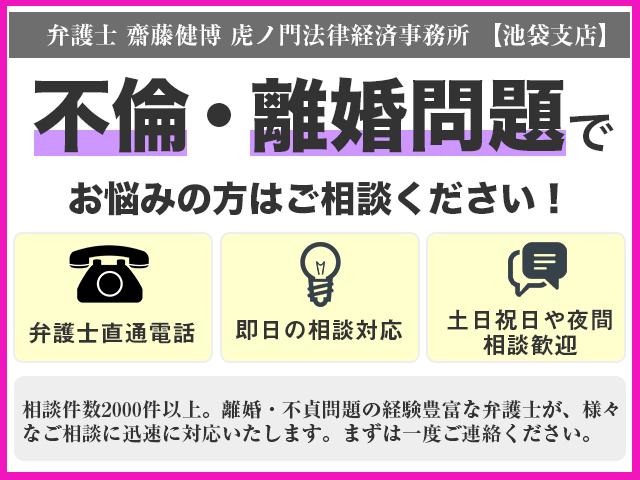 Office_info_3931