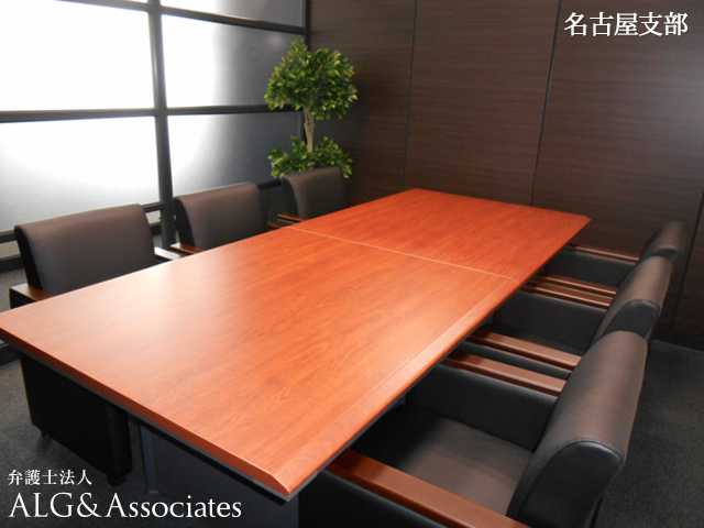 Office_info_753