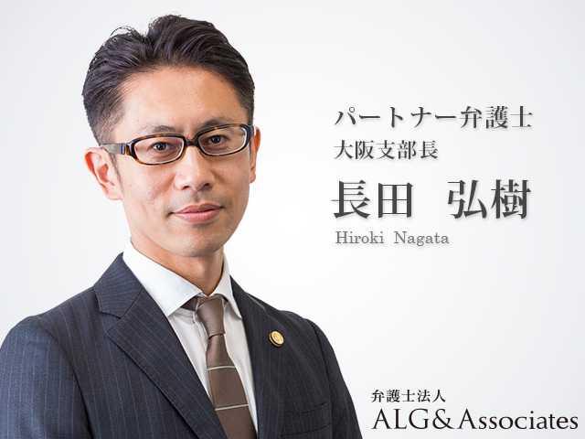 Office_info_762
