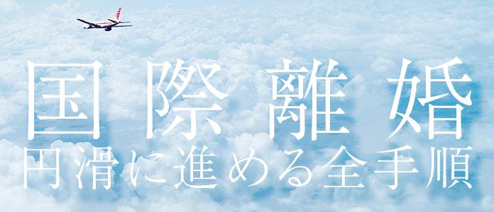 New_kokusai-rikon