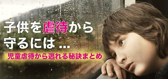 Re_gyakutai