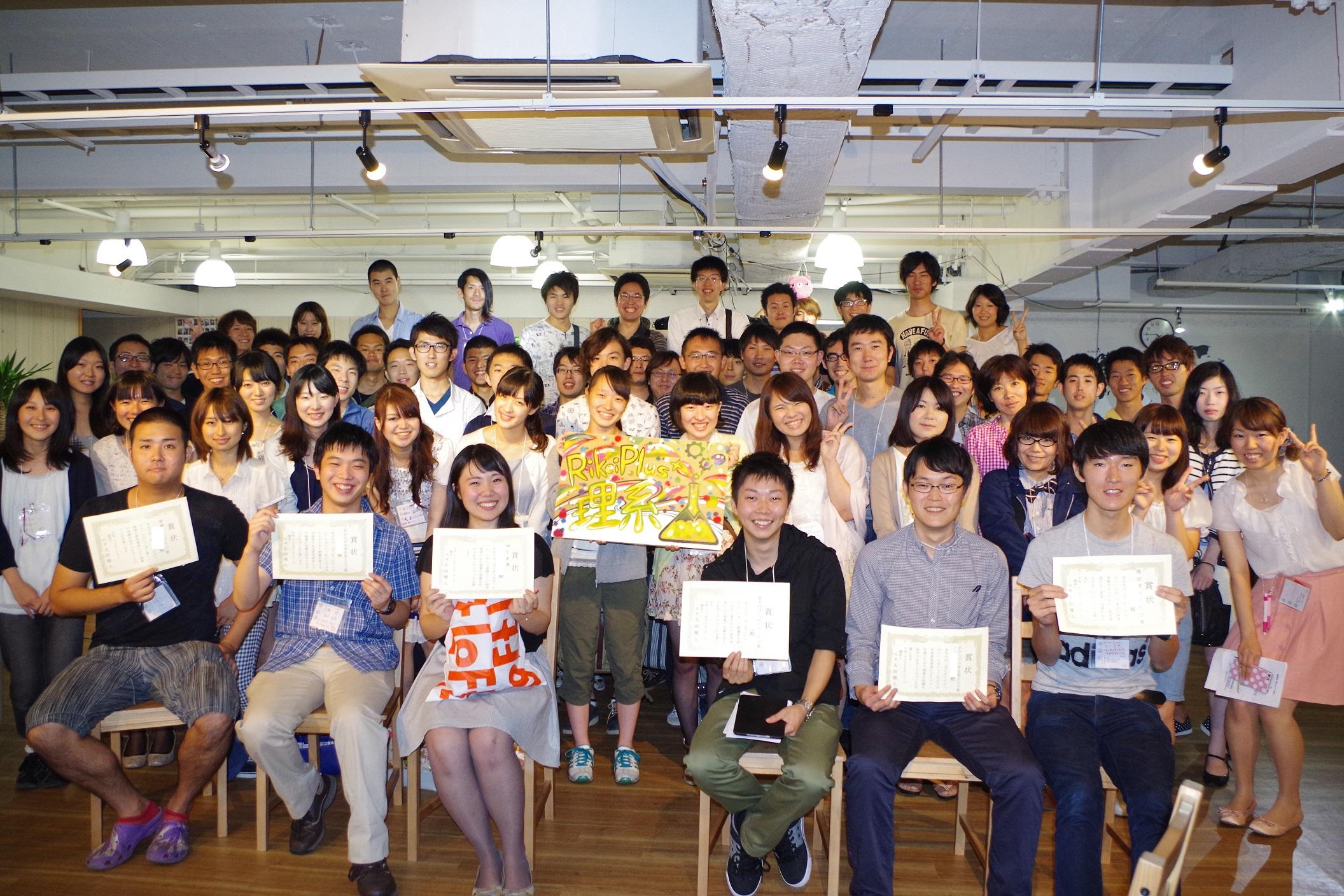 理系学生の研究発表会
