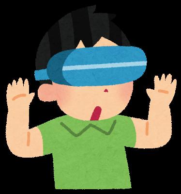 ヘッドマウントディスプレイ VR