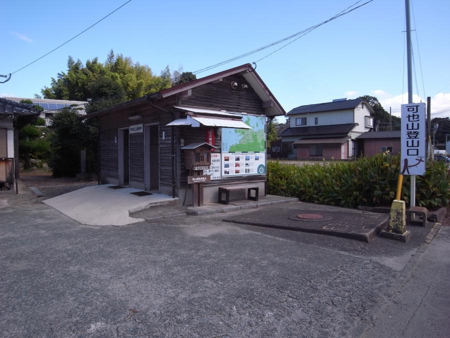可也山登山口にはトイレ施設もあり。駐車場は休日には早朝から満車になるほど。