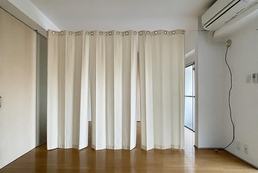 ただ、カーテンで緩く仕切ることはできます。