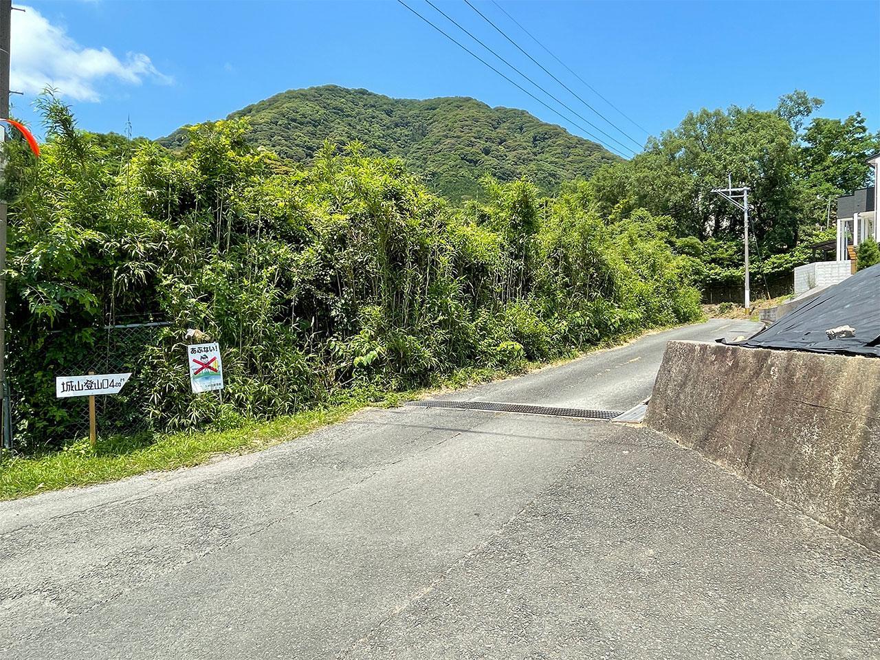 目の前には城山登山口への道