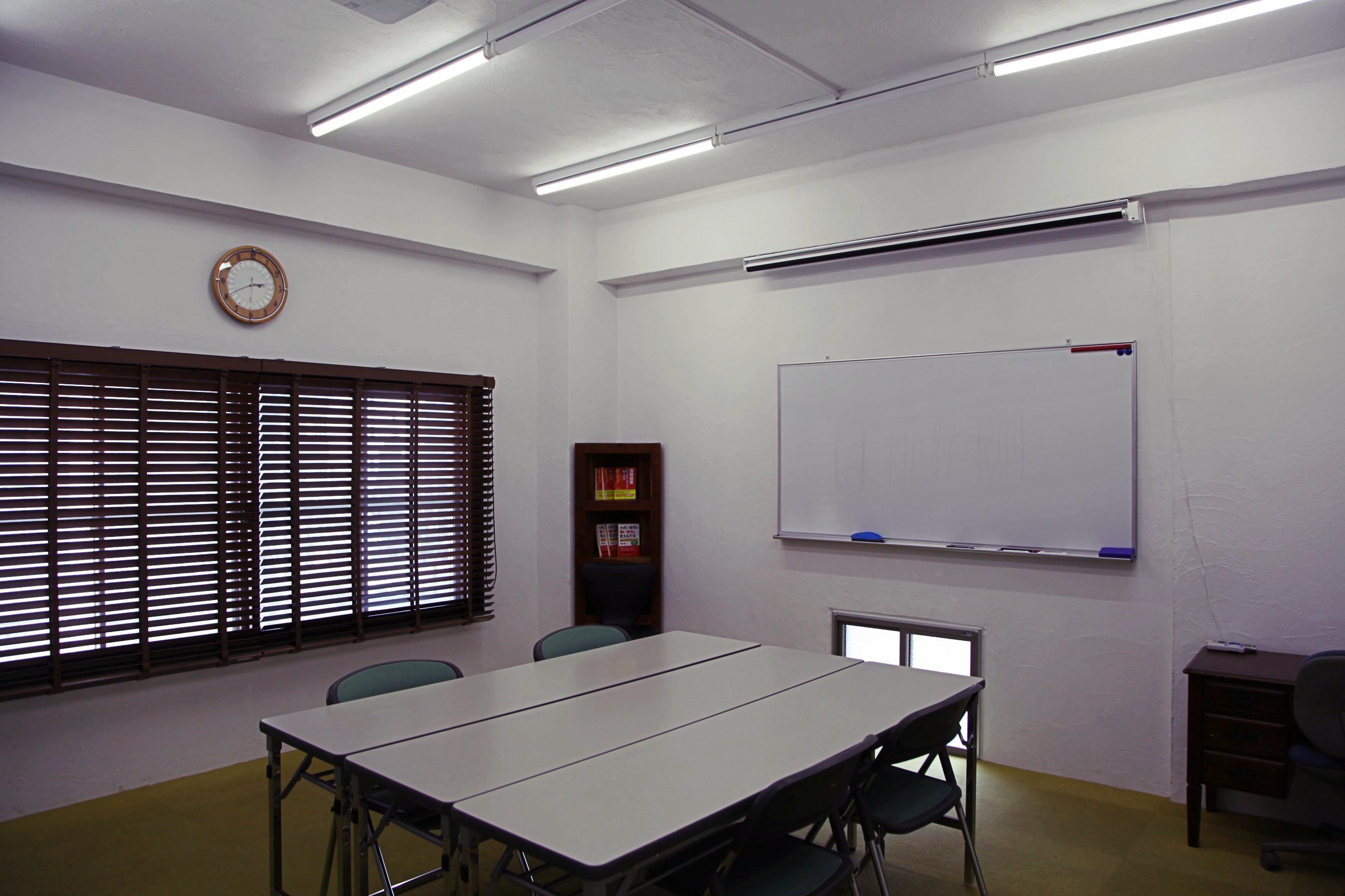 大会議室は入居者のみ有料で利用可能。