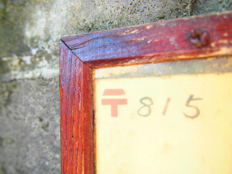 郵便番号の記号がとてもかわいい。