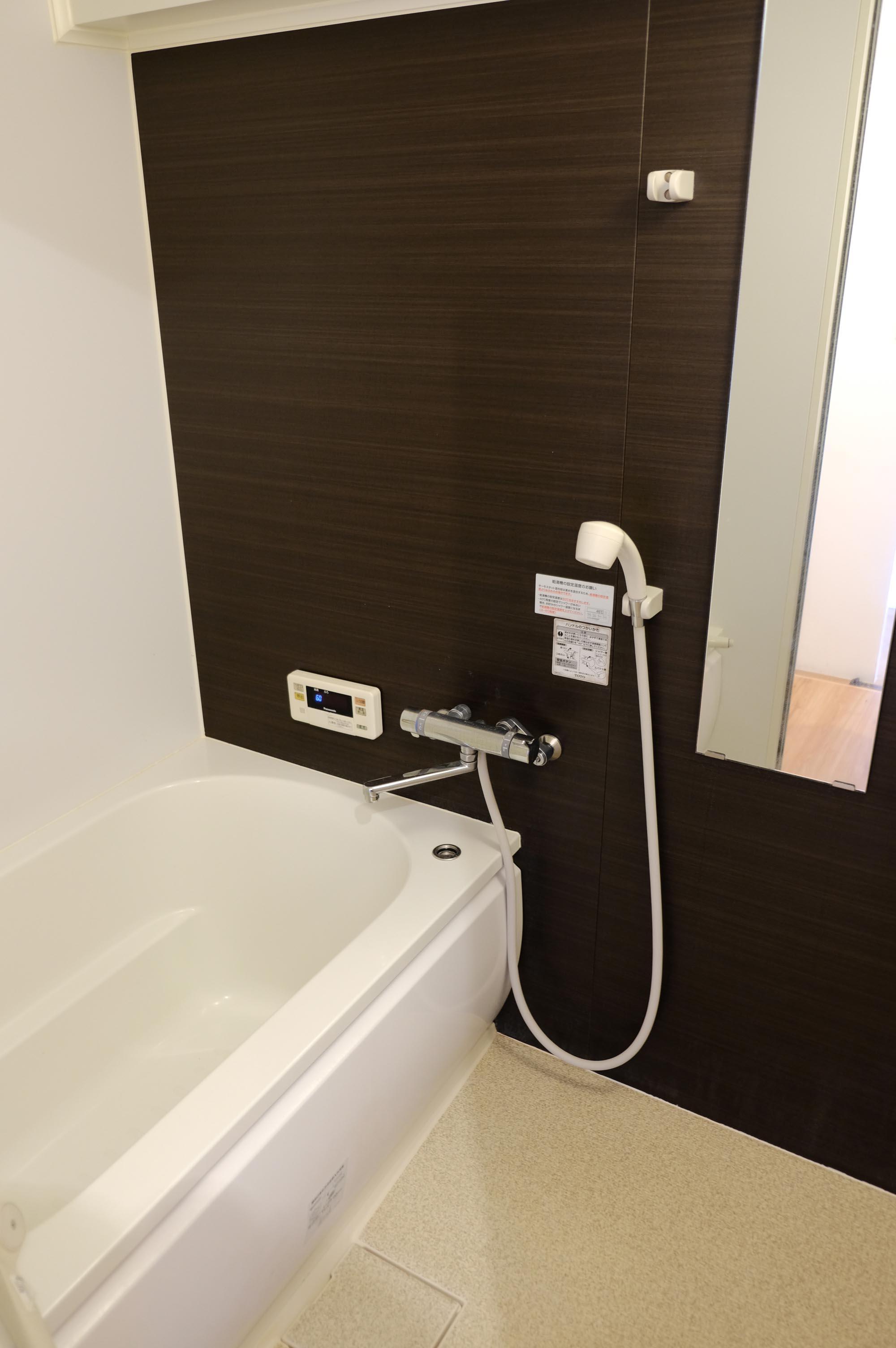 安定の浴室