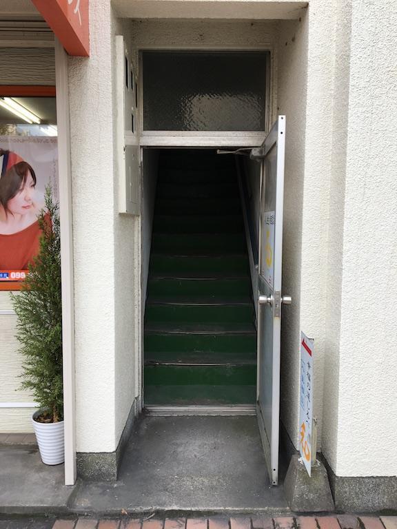 惹かれる階段