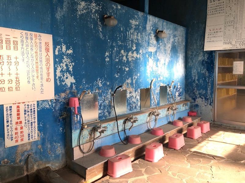 温泉のすすめ (鹿児島市本名町の物件) - 鹿児島R不動産