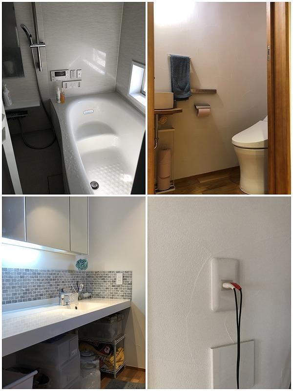 風呂(音楽が聴けます。)、トイレ、洗面