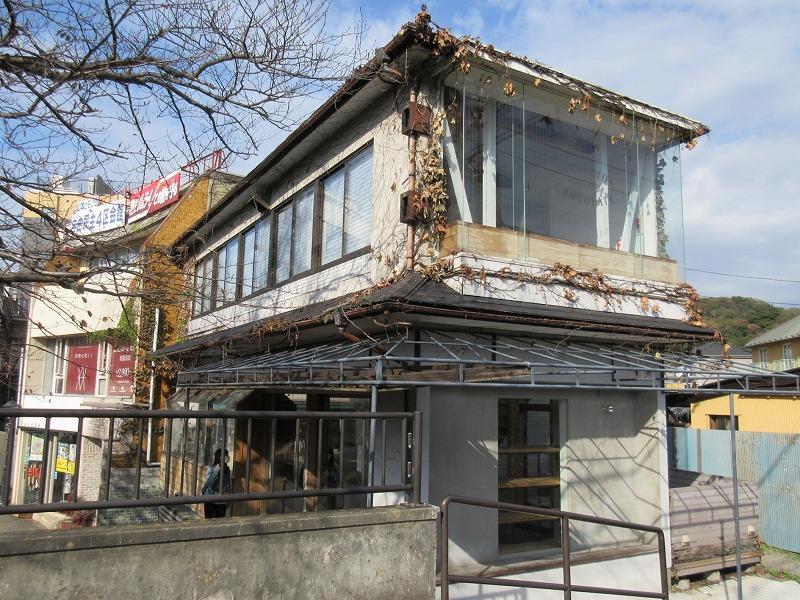 私の好きな木造リノベ (鎌倉市御成町の物件) - 鎌倉R不動産