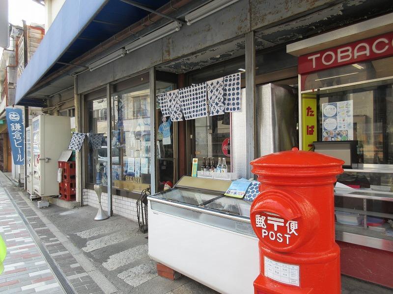 たばこ売場のカウンターもある、昭和なお店