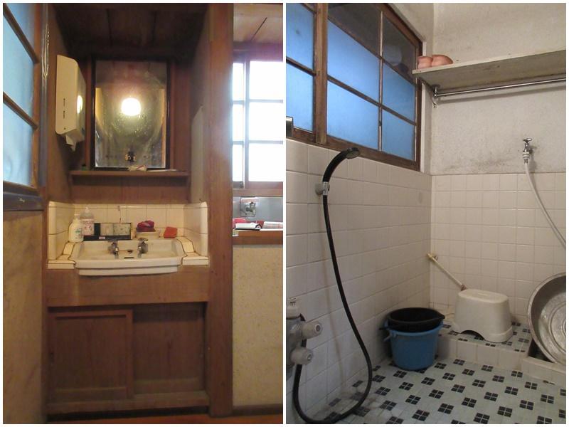 洗面|浴室