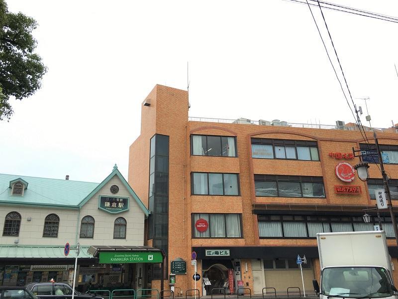 西口(裏駅)の江ノ電乗り場と並んで建つビル