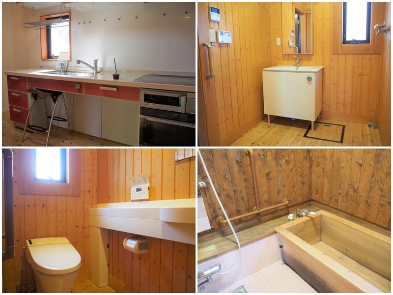 キッチン、洗面、トイレ、ふろ