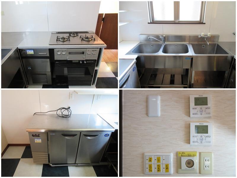 キッチンまわりと電気のスイッチ