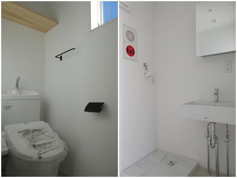 トイレ|洗面脱衣所