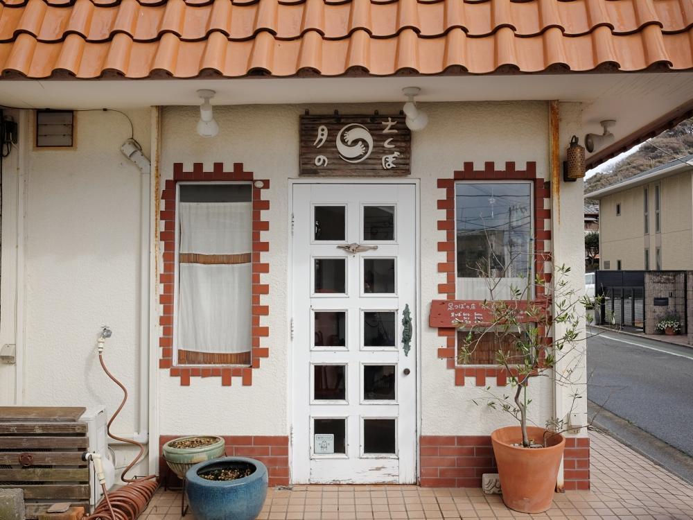 童話に出てきそうな正面玄関。