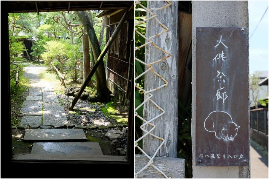 敷石の敷かれた美しい玄関/路地にそっと描かれた道案内