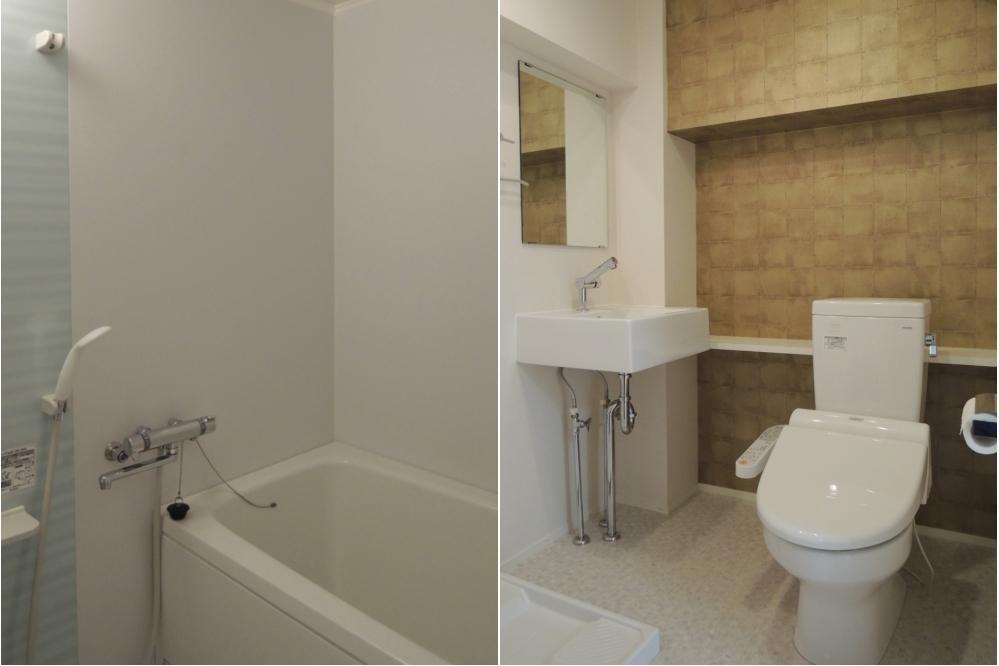浴室|トイレ