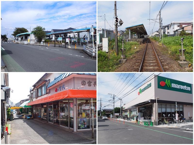 上段:香川駅(茅ヶ崎まで2駅)、下段:小ぶりな商店街と大きなスーパーも近くに2つあります。