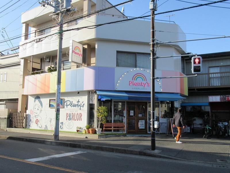 雄三通りの店舗|元は酒屋だった。人気のジェラート屋さん