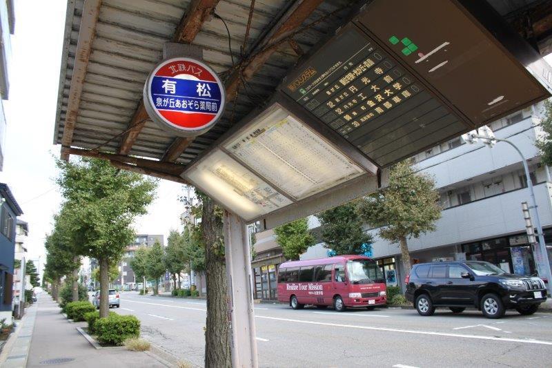 最寄りのバス停は路線も本数も多いです。