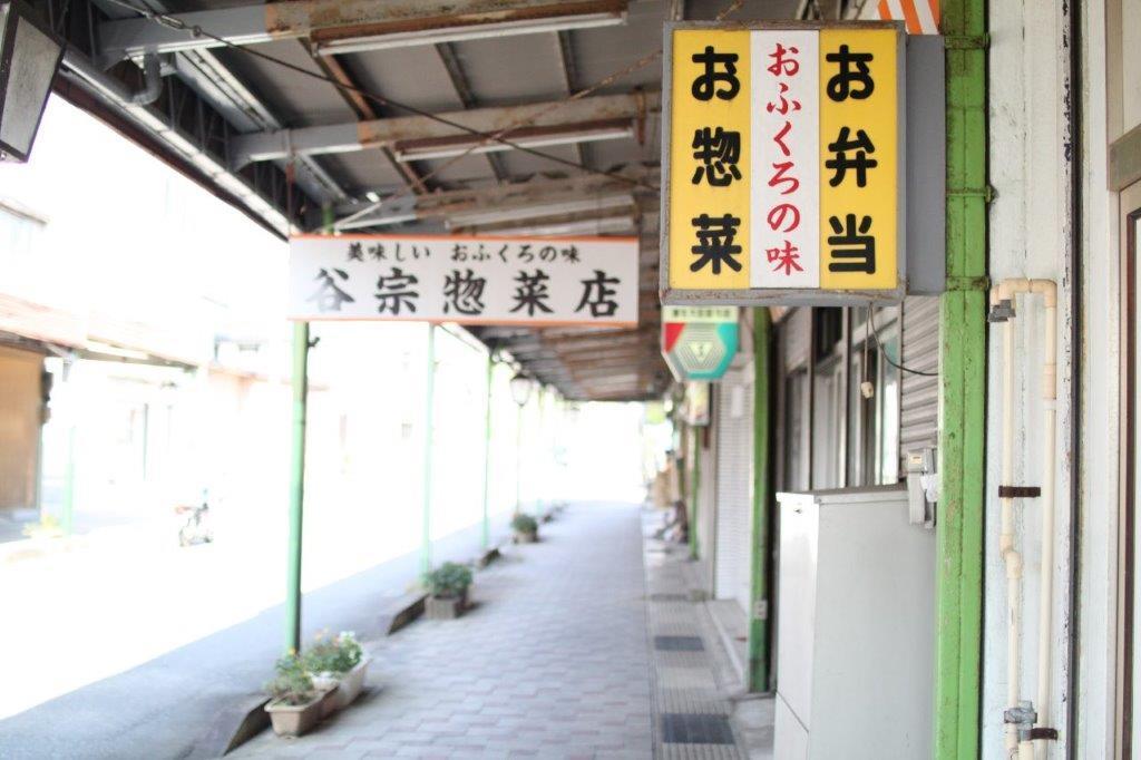 歴史感じるアーケードが残る、円光寺商店街